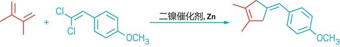 09708-leadcon-rxn-cn.jpg